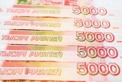 rubles Fotografia Stock