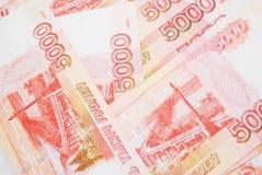 rubles Immagini Stock