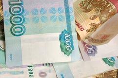 rubles Fotos de Stock