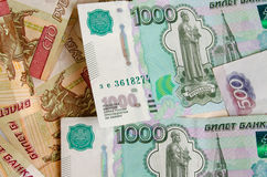 rubles Imagem de Stock