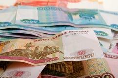rubles Foto de Stock Royalty Free