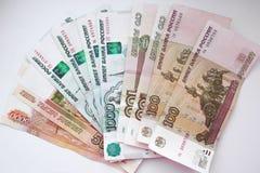 rubles Royaltyfri Bild