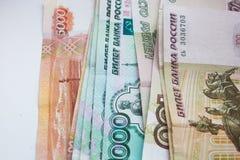 rubles Royaltyfria Bilder