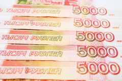 Rubles. Bank money banknote economic stock photo