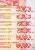 Rubles. Bank money banknote economic stock image