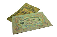 Rubles bill of tsarist Russia Royalty Free Stock Photos