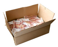 Rubles in box Royalty Free Stock Image