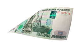 1000 rubles. Royalty Free Stock Photos
