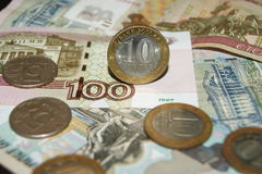 10 rubles Stock Image