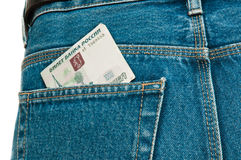 Rubles in his pocket Stock Photography