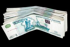Rubles money Royalty Free Stock Image