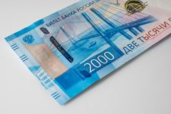 2000 rubles - new money of the Russian Federation, which appeare. D in 2017 stock image