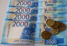 2000 rubles - new money of the Russian Federation. Which appeared in 2017 stock image