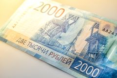 2000 rubles - new money of the Russian Federation, which appeare. D in 2017 Stock Photography