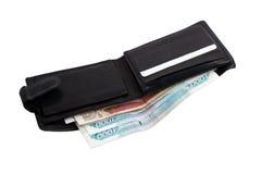 rubles plånbok Royaltyfria Bilder