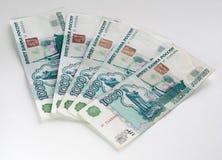 rubles ryss Arkivfoton