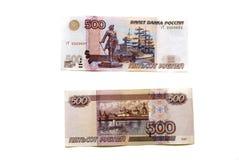 rubles ryss royaltyfri fotografi
