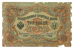 Russia, 3 russian tsarist rubles vintage banknote bill  isolated on white, Russia, circa 1905, Royalty Free Stock Photo