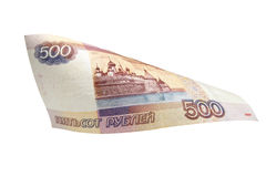 500 rubli. Fotografie Stock Libere da Diritti