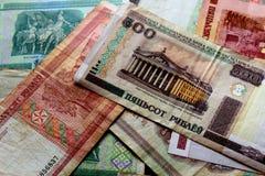 Rubli bielorusse Fotografia Stock Libera da Diritti