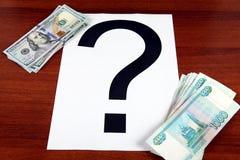 Rubli e dollari Fotografie Stock Libere da Diritti