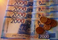 2000 rubli - nuovi soldi della Federazione Russa Immagine Stock Libera da Diritti