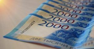 2000 rubli - nuovi soldi della Federazione Russa Immagini Stock Libere da Diritti