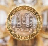 10 rubli russe Fotografie Stock Libere da Diritti