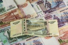 Rubli russe soldi Immagini Stock