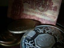 Rublo Immagini Stock Libere da Diritti