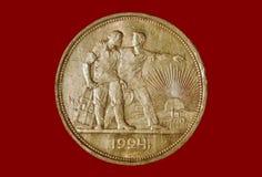 Rublo antigo 1924 da moeda de prata 1 em um fundo vermelho Fotos de Stock Royalty Free