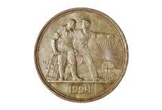 Rublo antigua 1924 de la moneda de plata 1 Fotografía de archivo