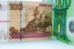 Rublo contra o Euro Imagens de Stock Royalty Free