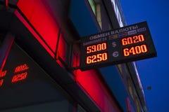 Rublo da troca de moeda contra o euro e os usd Foto de Stock Royalty Free