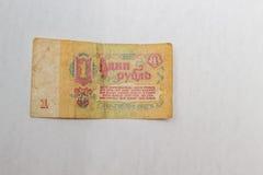 Rublo de madera Foto de archivo