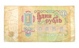 Rublo de papel soviético Fotos de Stock