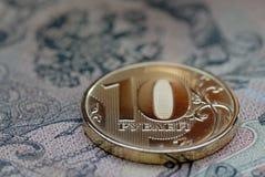 Rublo de russo Imagem de Stock