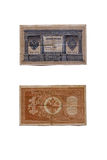 Rublo de russo do vintage Imagem de Stock