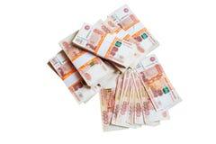 Rublo de russo em um fundo branco Fotos de Stock