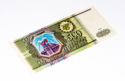 Rublo de russo europeu da cédula 500 do currancy Imagens de Stock Royalty Free