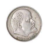 Rublo de URSS Fotografia de Stock