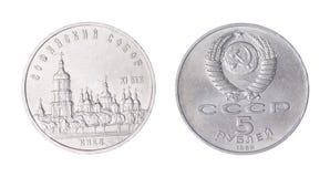 Rublo de URSS Imagens de Stock Royalty Free