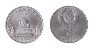 Rublo de URSS Imagem de Stock