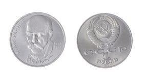 Rublo de URSS Imagem de Stock Royalty Free