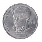 Rublo de URSS MEU Lermontov Imagem de Stock Royalty Free
