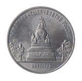 Rublo de URSS Rossii do monumento do milênio novgorod Fotografia de Stock