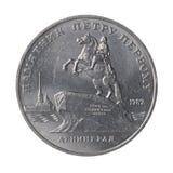 Rublo de URSS Um monumento ao pervomu de Peter leninegrado Imagem de Stock Royalty Free