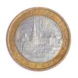 Rublo del ruso del aniversario. Imagen de archivo libre de regalías