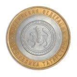Rublo del ruso del aniversario. Foto de archivo