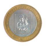 Rublo del ruso del aniversario. Imagenes de archivo
